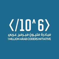 One Million Arabic Coders